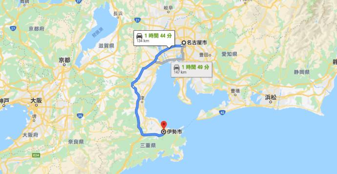 名古屋から伊勢市まで車でのルート