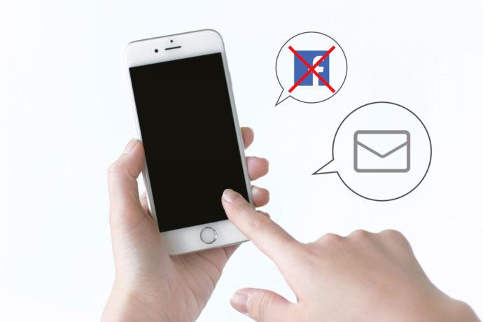 Facebook連動無し!メールアドレスだけで登録できるマッチングアプリ