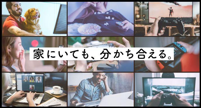 恋活・婚活マッチングアプリ「フィート」の利用イメージ