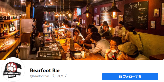 Bearfoot Bar