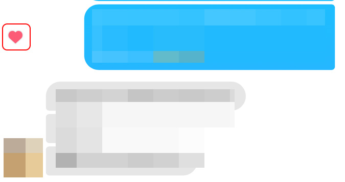 Tinderのメッセージにつくハートマーク