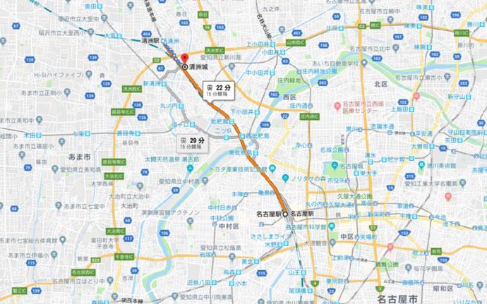 名古屋・清洲の電車デート