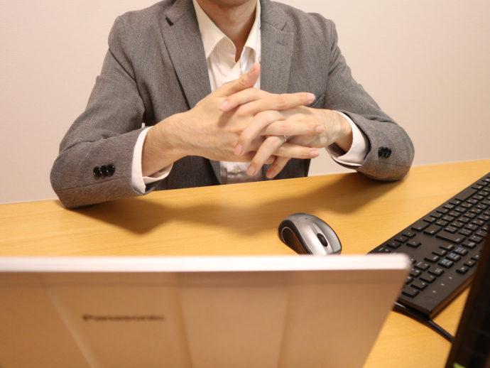 コリュパ!が独自で設定している検索項目・勧誘&営業の禁止について