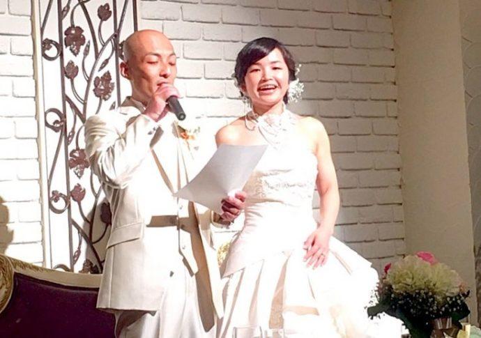 静岡県袋井市の結婚相談所ライフパートナーズについて