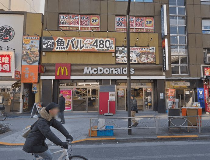 mixiで出会った男はマクドナルドに連れて行く