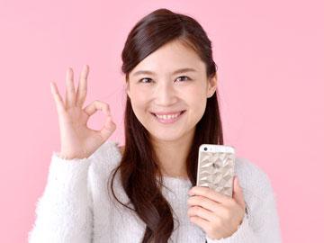 【女性版】マッチングアプリのメッセージのコツ!例文つき解説