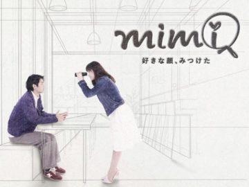 出会いアプリ「mimi」は好きな顔で探せる!会員200名データ&顔検索の検証