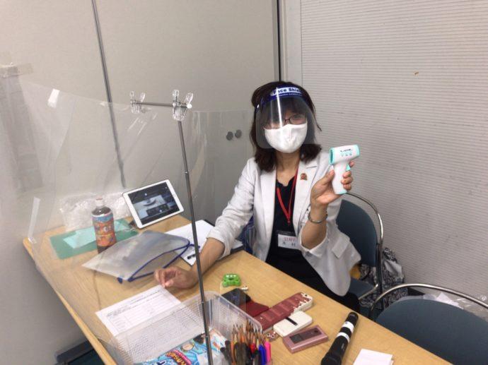 もりコンで実施されている新型コロナウイルス感染症予防対策について