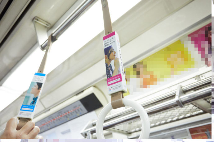 大阪府婚活子育て応援企業の株式会社ネクストレベルが大阪御堂筋線へ吊り革広告を掲載