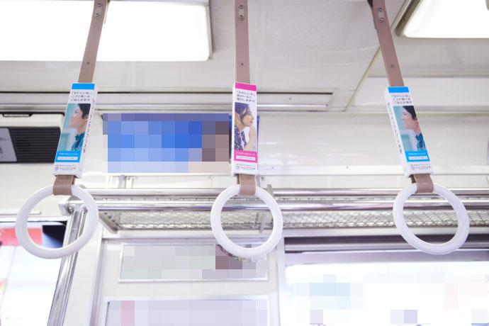 婚活支援サイトのマッチングアプリ大学が大阪御堂筋線へ吊り革広告を掲載