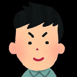 最年少のデキスギ君(20代前半~半ば)