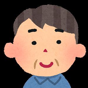過去にしがみつくシベツ男(50代前半)