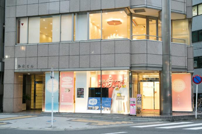 名古屋で圧倒的人気のプリヴェールくらぶ