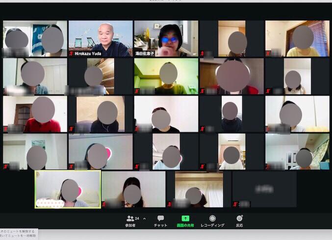 結婚相談所リアルラブのオンラインワークショップZOOMの会の様子