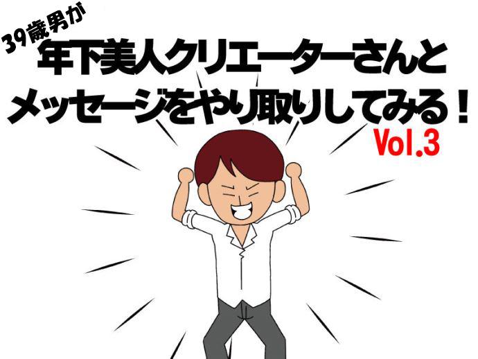 婚 活 アプリ omiai