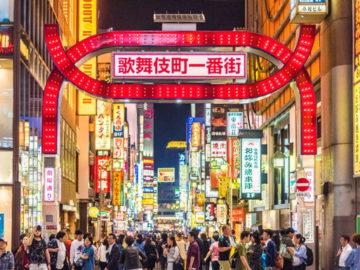 新宿での出会いの見つけ方