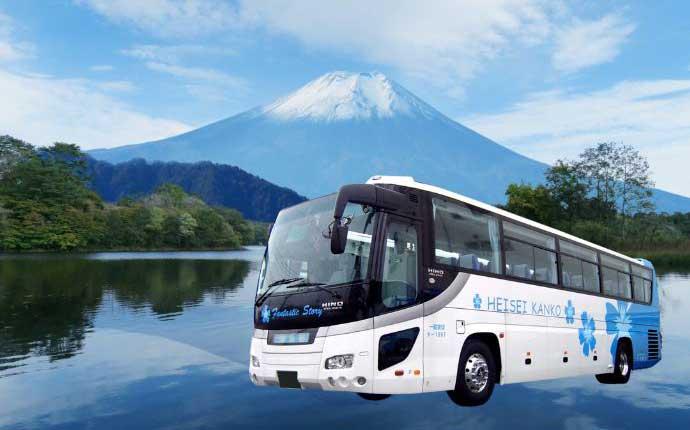 富士山を背景にVipツアーのバスコン山梨いいとこどりツアーのイメージ画像