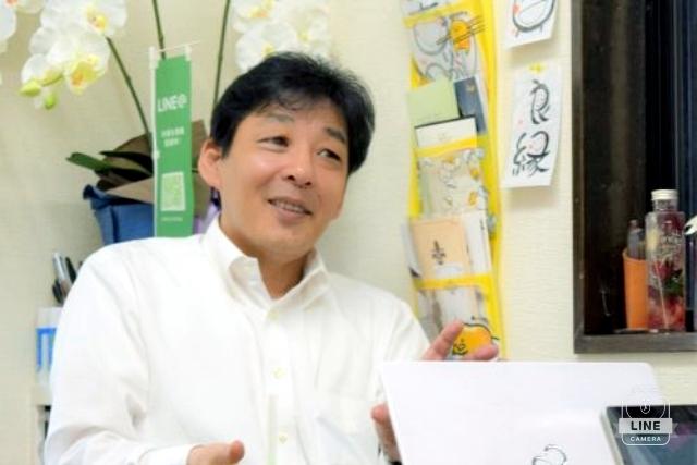 横浜婚活・結婚相談所センターの北川さんから異性との出会いを探している方へメッセージ